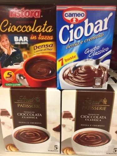 チョコラータカルダパウダー