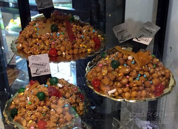 ナポリのお菓子 ストゥルッフォリ