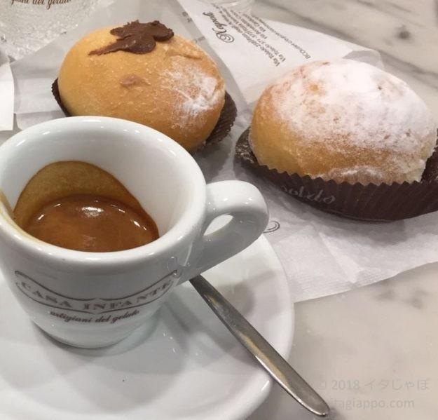 ナポリのお菓子 ヌーヴォレ