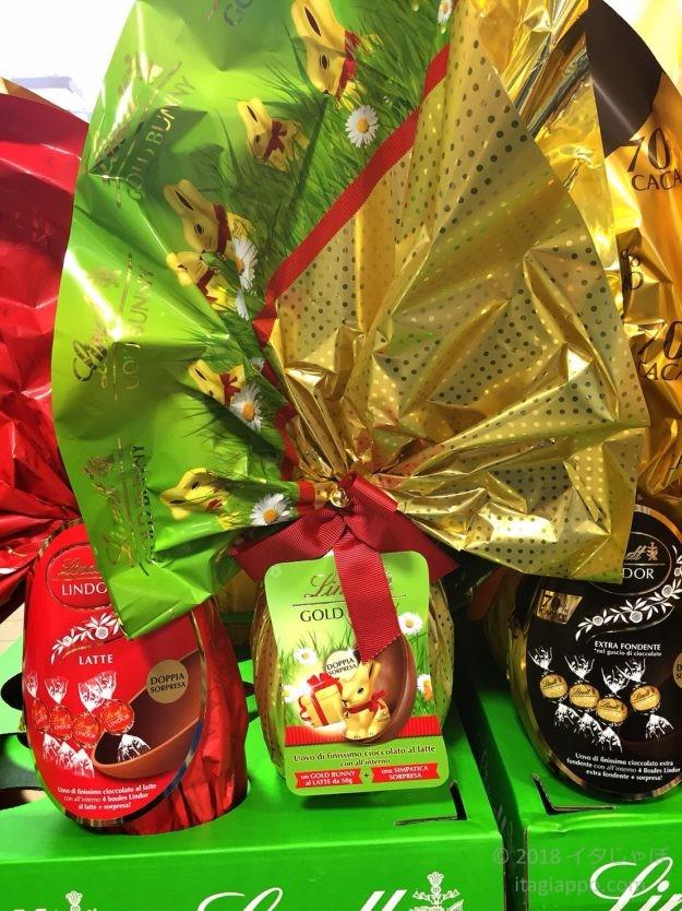 パスクアの卵型チョコレート