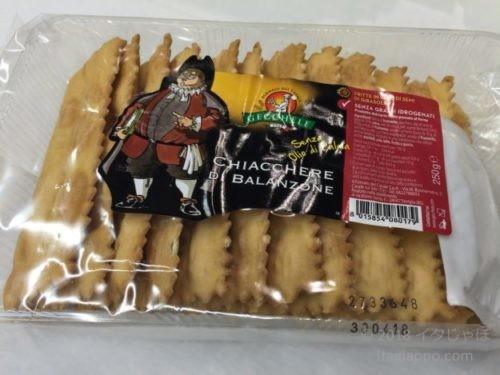 カーニバルのお菓子 キアッケレ