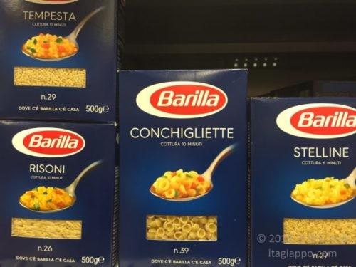 minestrina-pasta