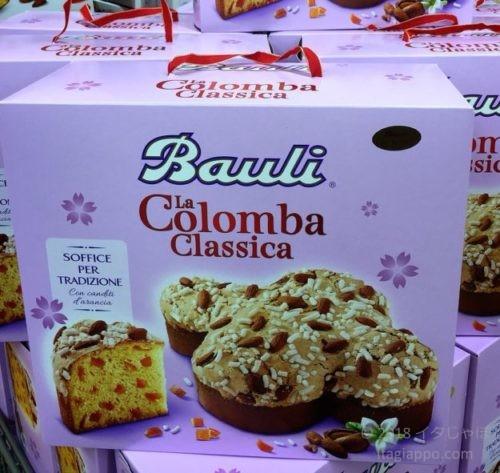 パスクアのお菓子 コロンバ