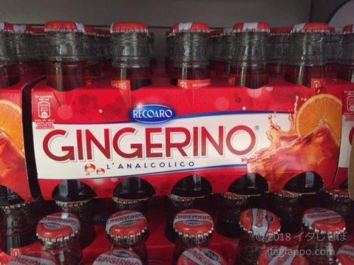 ジンジェリーノ