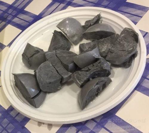 炭のモッツアレラ