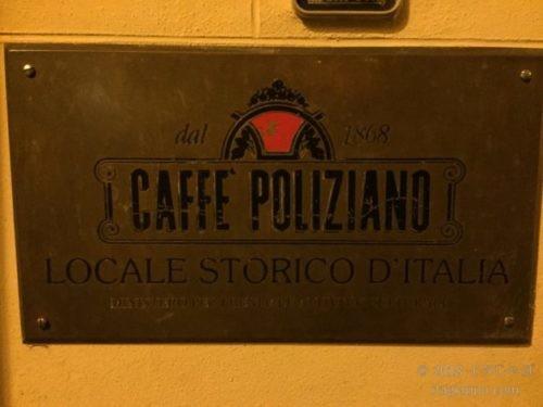 モンテプルチアーノ 老舗カフェ