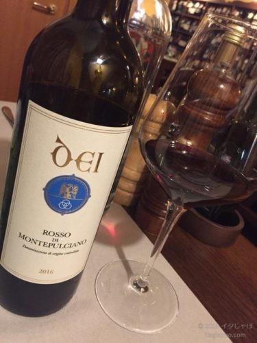 モンテプルチアーノ ワイン