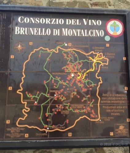 ブルネッロ・ディ・モンタルチーノ