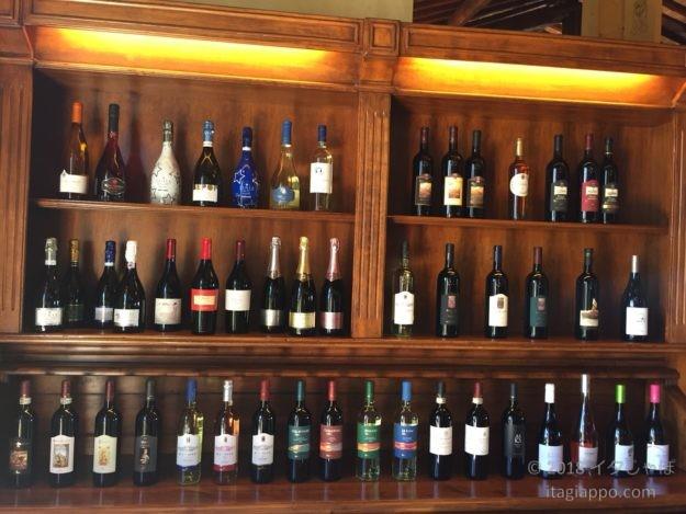 バンフィのワイン