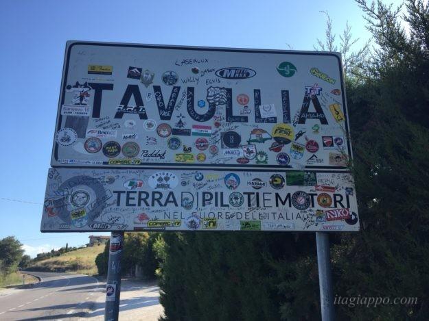 タヴッリア