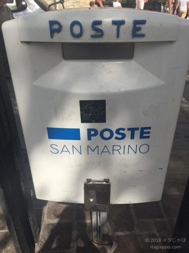 サンマリノのポスト