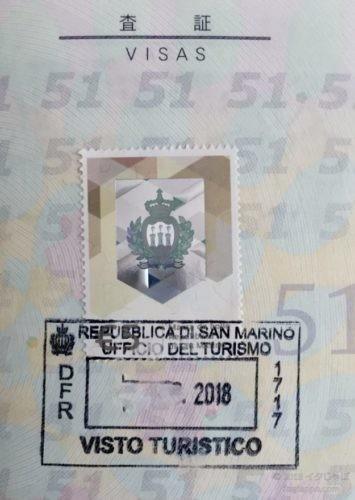 サンマリノ共和国 記念スタンプ