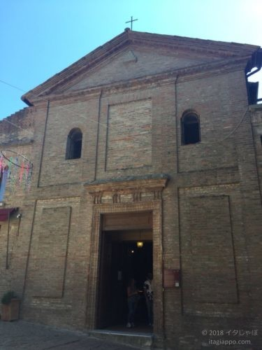 グラダーラの教会
