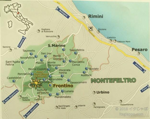 モンテフェルトロ地方