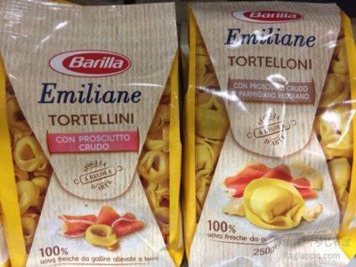 トルテリーニ