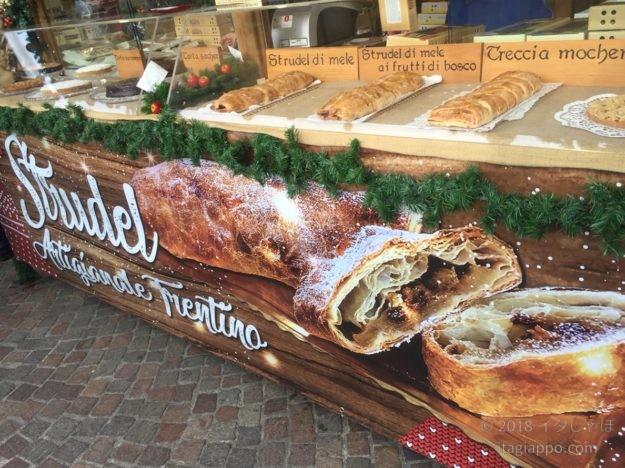 イタリアのアップルパイ「ストゥルーデル」