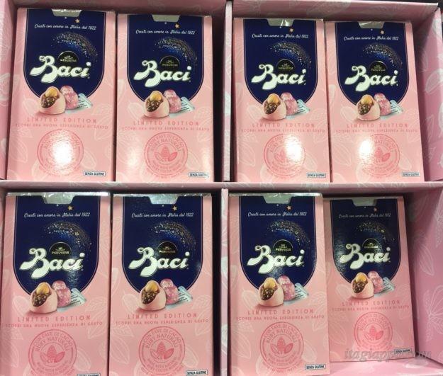 ピンクのBaci