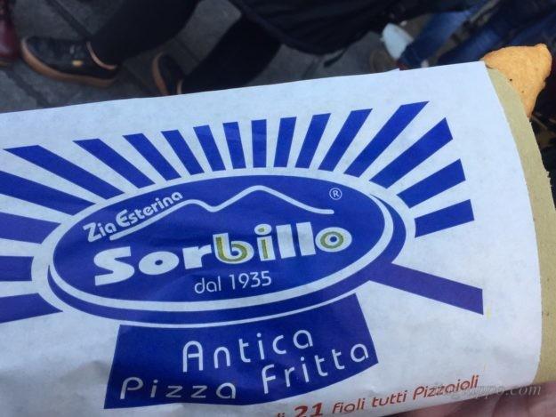 ナポリの揚げピザ