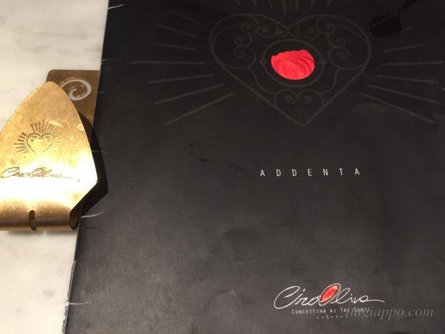ナポリのピッツェリア「コンチェッティーナ・アイ・トレ・サンティ」のメニュー
