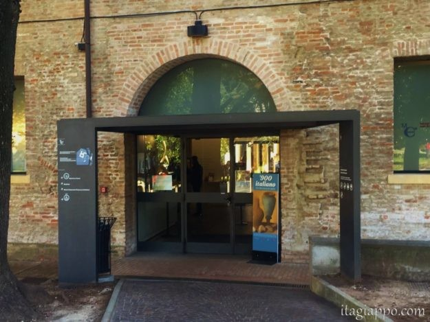 エレミターニ市立美術館