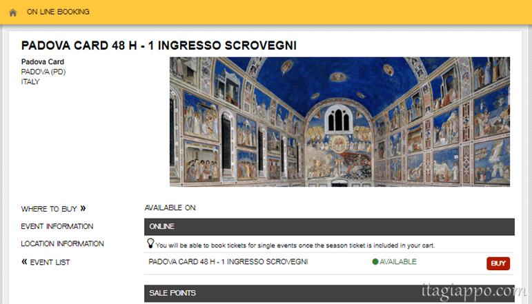 スクロヴェーニ礼拝堂 予約方法